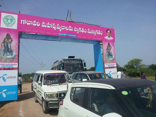 Welcome_Arches_Godavari_pushkaralu (4)