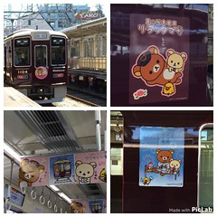 We got to ride the Rilakkuma train. It's running on various undisclosed routes until the end of August♡ #rilakkuma #hankyu #osaka #リラックマ号 #阪急