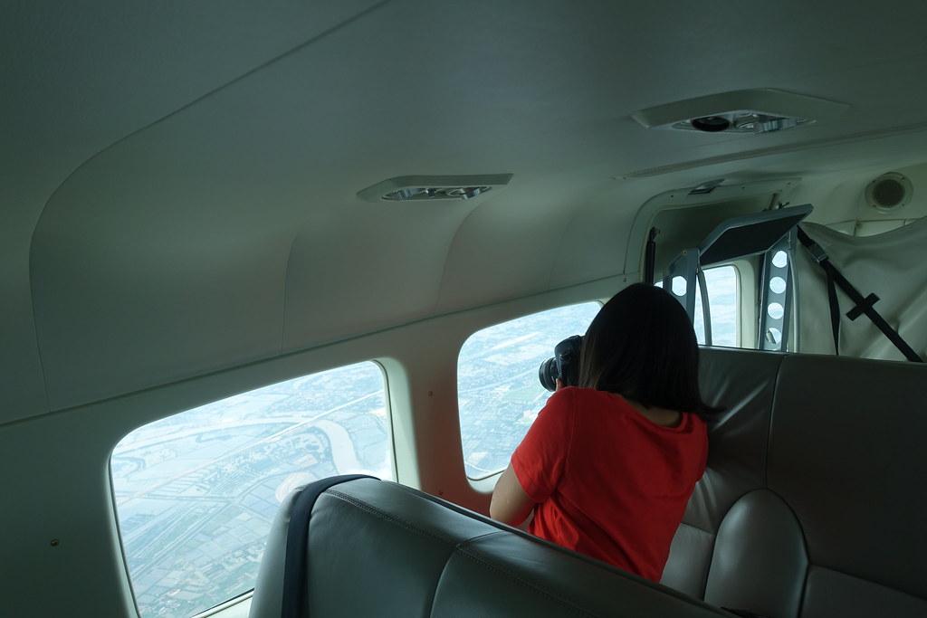 Chụp ảnh từ trên máy bay