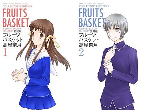 Anunciado que o mangá de Fruits Basket ganhará uma continuação!