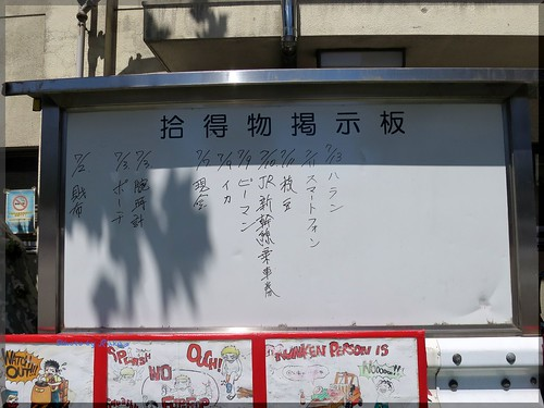 Photo:2015-07-14_築地記録帳_場外:東都グリル ココに行ってないのは正直モグリですね。_01 By:logtaka