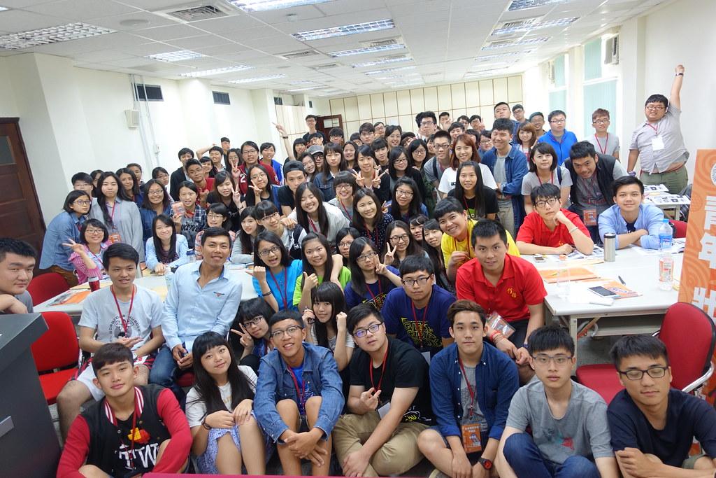2016.04.24教育部青年發展署《壯遊體驗學習共識營》講師