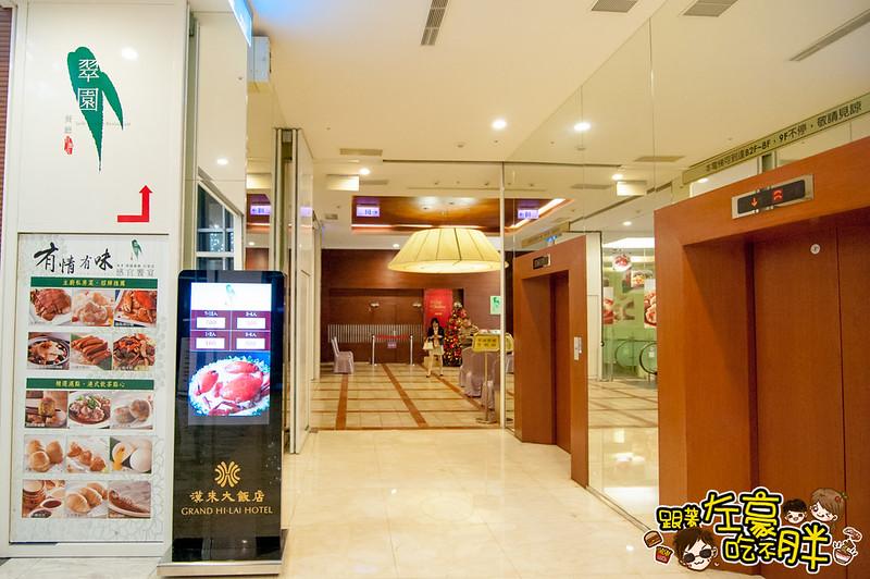 漢神巨蛋翠園餐廳-23