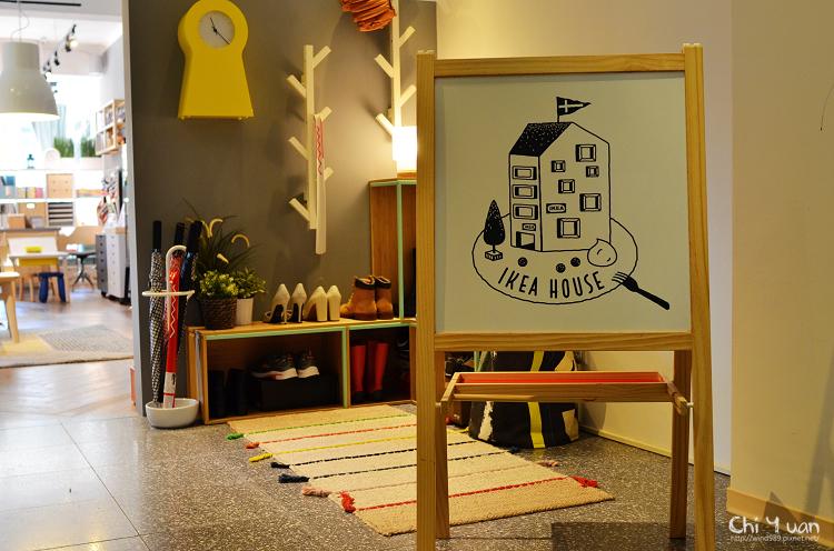 IKEA House19.jpg