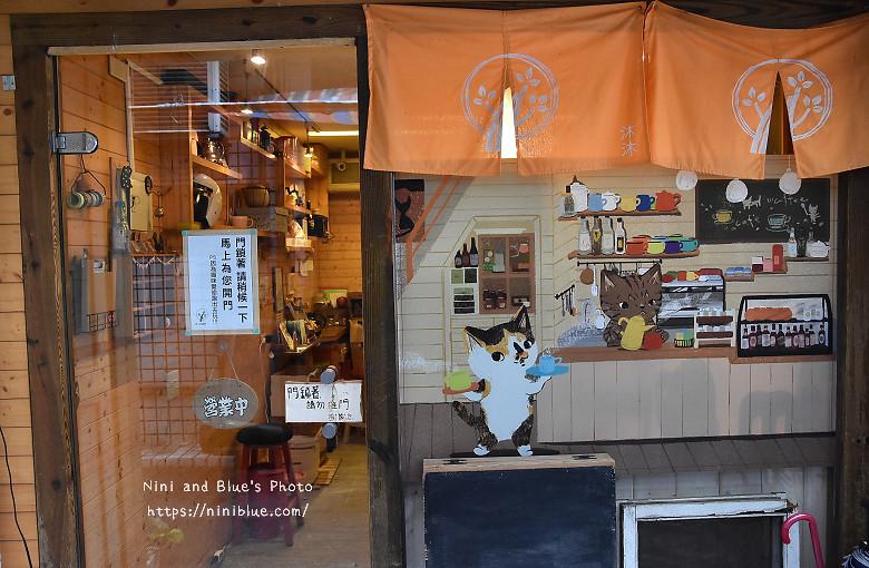 豐原美食沐木咖啡22
