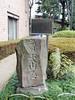 Photo:世田谷区立 郷土資料館 in 世田谷区, 東京都 By cyberwonk