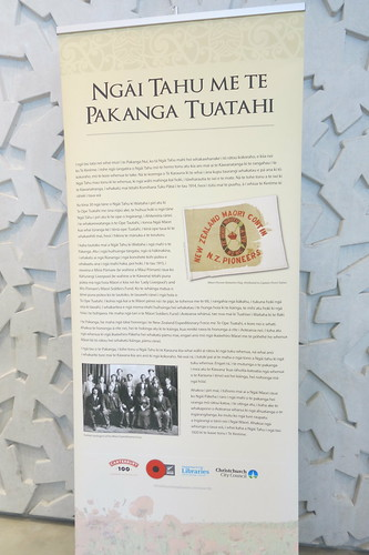 Matariki at the Christchurch Botanic Garden - WW100 banner.