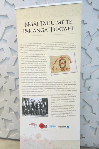 Matariki at the Christchurch Botanic Garden - WW100 banner.