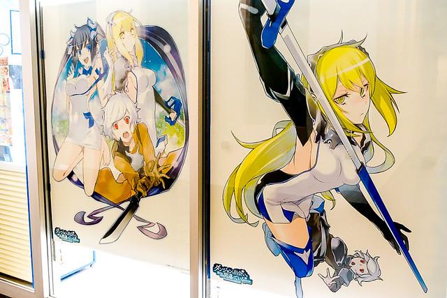 Danmachi Exhibition