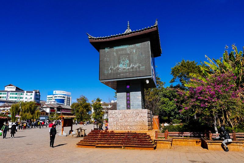 kunming_day7_36