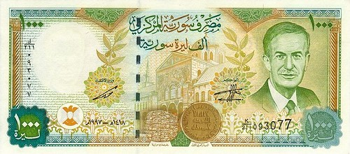 1000 Pound note Syria front