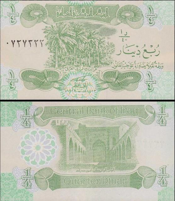1/4 irackého dináru Irak 1993, Pick 77