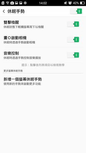 Screenshot_2015-08-05-14-02-42-72