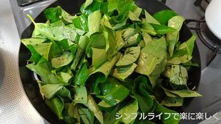 空芯菜炒めフライパン4