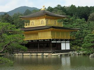 Image of Kinkaku-ji (Golden Pavilion Temple). japan nippon nihon nihonkoku 日本 日本国 kyoto 京都市 kyōtoshi temple buddhisttemple buddhism golden pavilion goldenpavilion kinkakujitemple kinkakuji