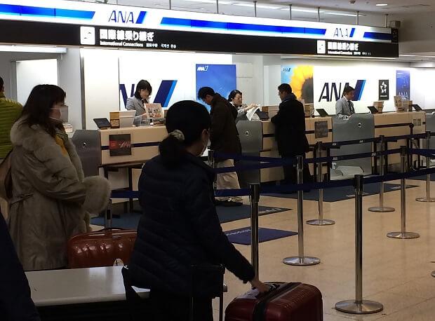 160125 伊丹空港国際線乗り継ぎカウンター