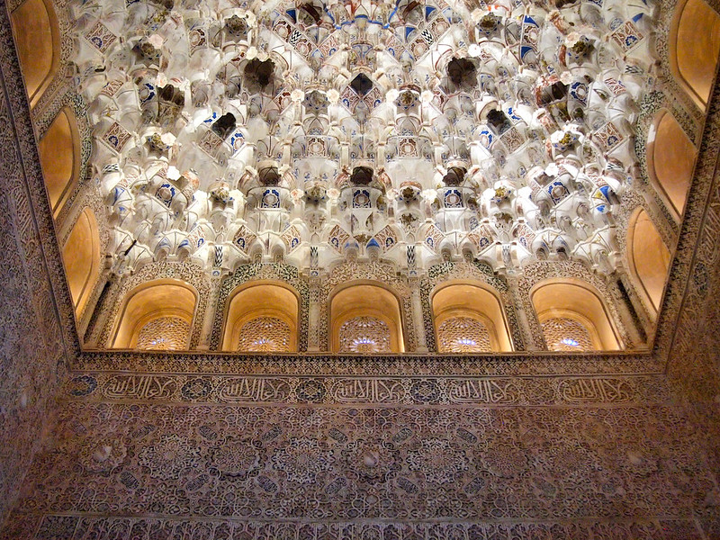 Amazing detail in the Alhambra