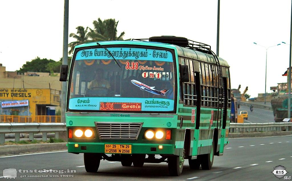 3.33 E City Express