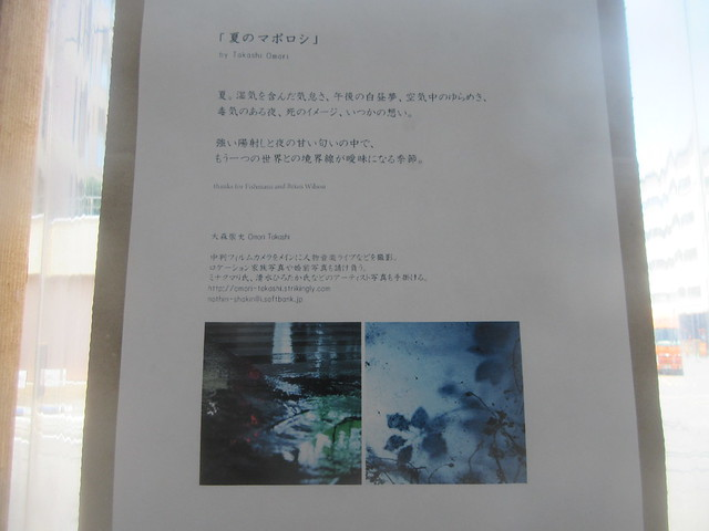 いちカフェ(江古田)