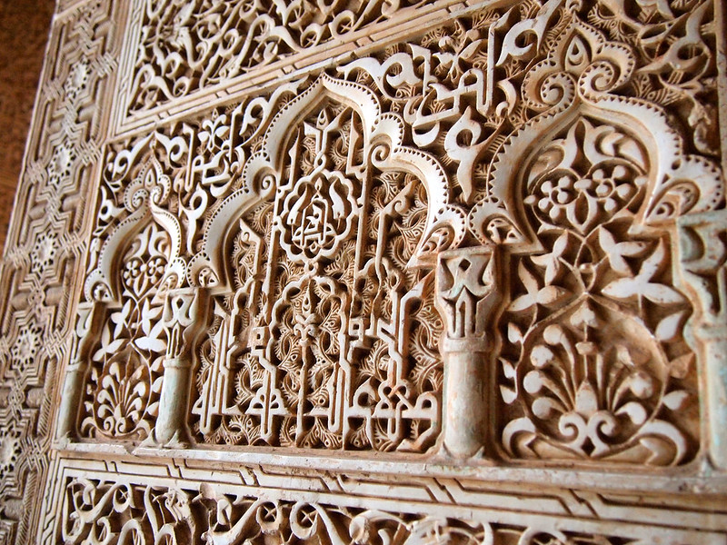 Details in the Alhambra