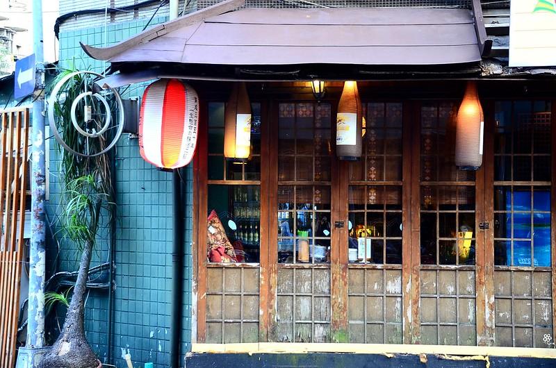 喀佈狸串燒日式料理 (2)