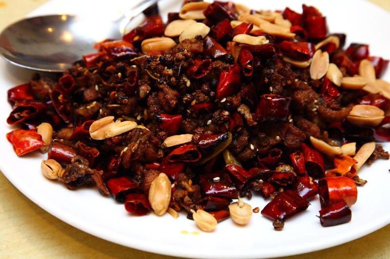 Chong Qiang Diced Chicken