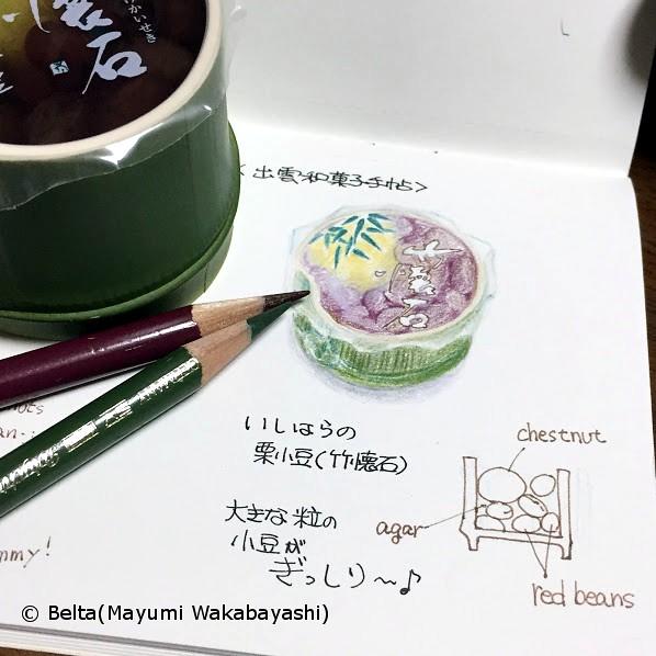 2015_07_22_takekaiseki_01