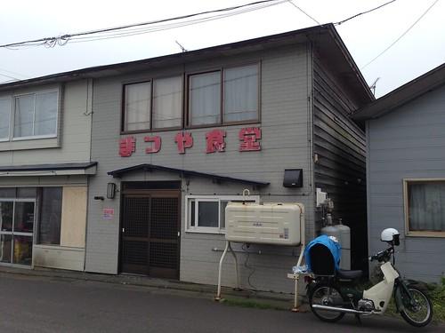rishiri-island-matsuya-syokudo-outside