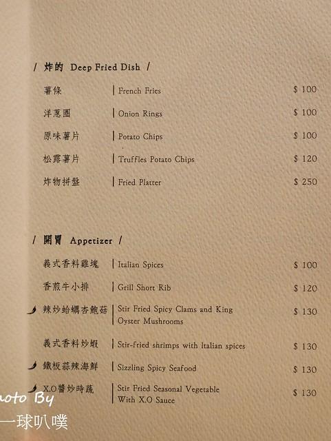 新竹喜鵲餐酒館076