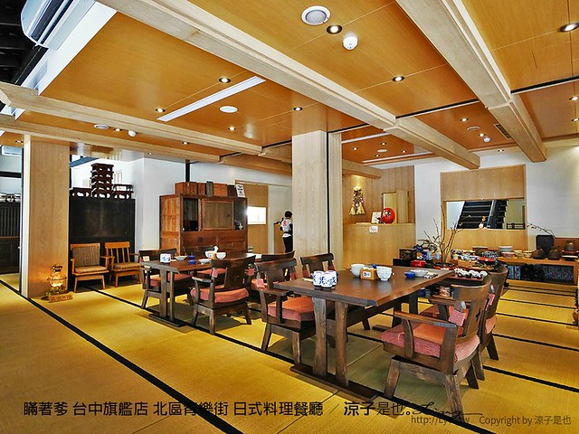 瞞著爹 台中旗艦店 北區育樂街 日式料理餐廳 4