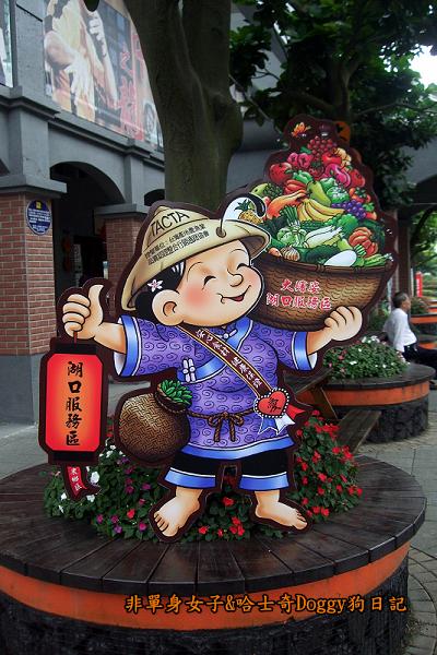 員林肉圓謝米糕竹廣香土豆糖湖口服務區16