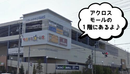 jesthe56-shinkamagaya01