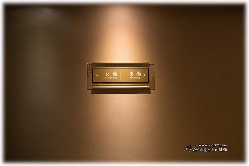 0627富信飯店090