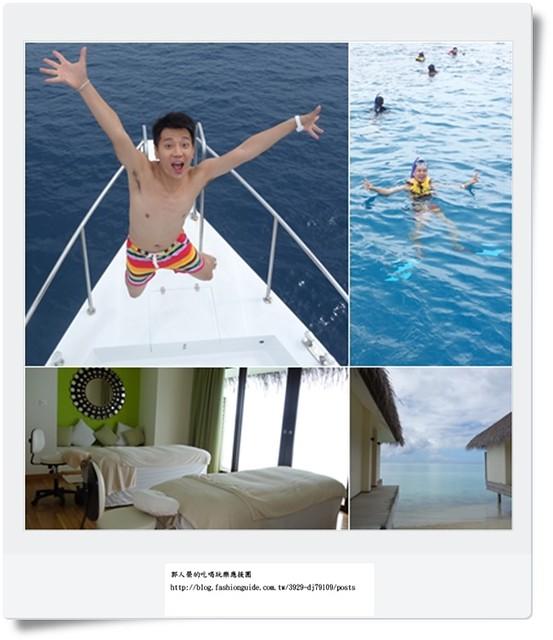 (旅遊 馬爾地夫) 住好的度假村沒做你一定會後悔的事! (點進內文有獨家優惠~送價值28300台幣的獨家好康
