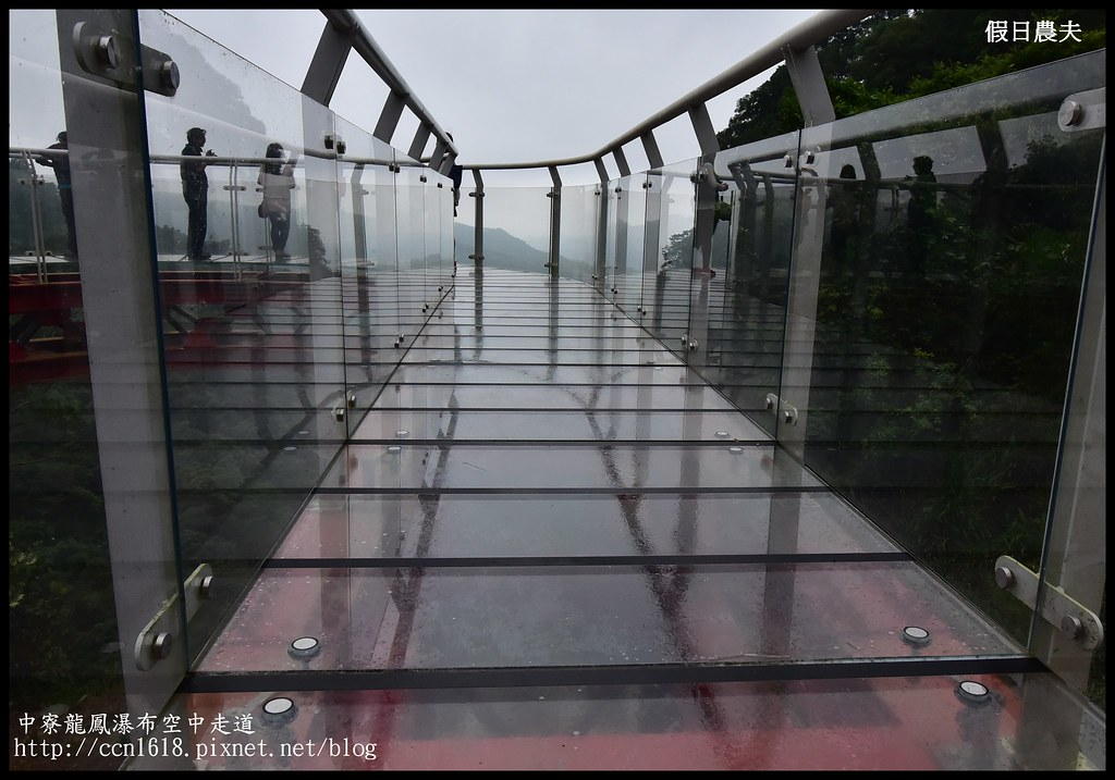 中寮龍鳳瀑布空中走道DSC_3773