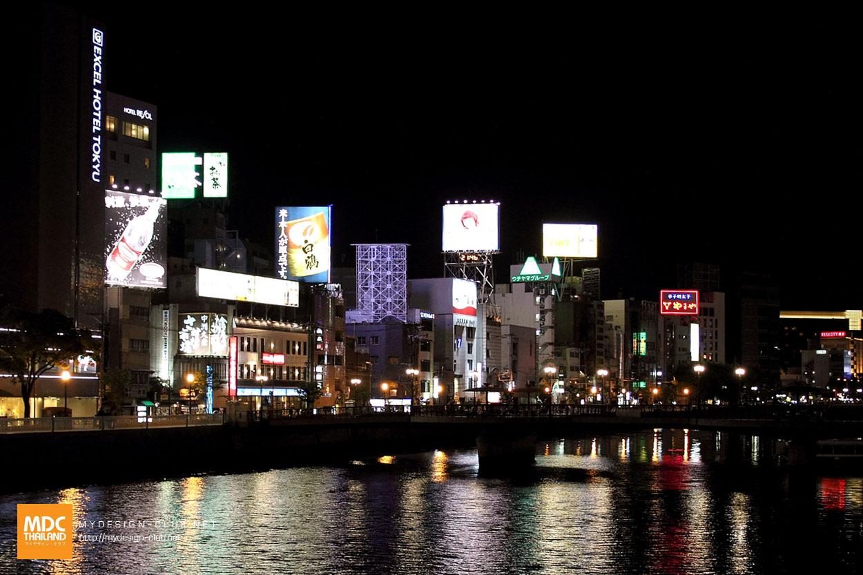 MDC-Japan2015-338