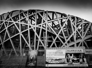 Image of National Stadium. china cn canon peking 5ds beijingshi