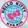#3220 Hello Kitty and EVA Air