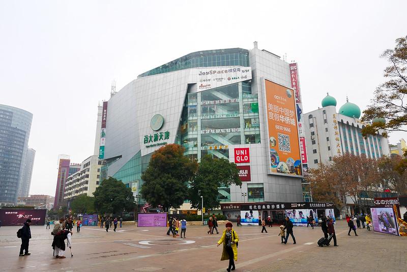 kunming_day9_06