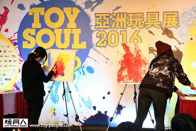 快來一起看、玩、買玩具!!TOYSOUL 2016 Day 2. 現場完整報導 Part 3.