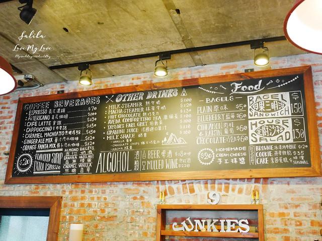 台北小巨蛋站附近咖啡館餐廳小破爛咖啡CAFE JUNKIES菜單menu