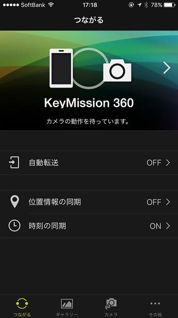 KeyMission360 [AD]