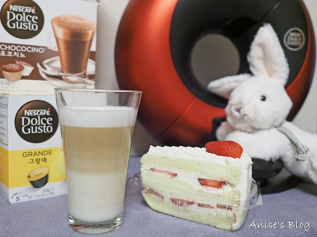 NESCAFE Dolce Gusto Eclips_032