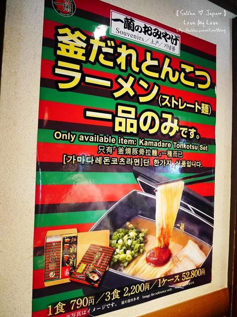 東京自由行必吃上野美食一蘭拉麵 (2)