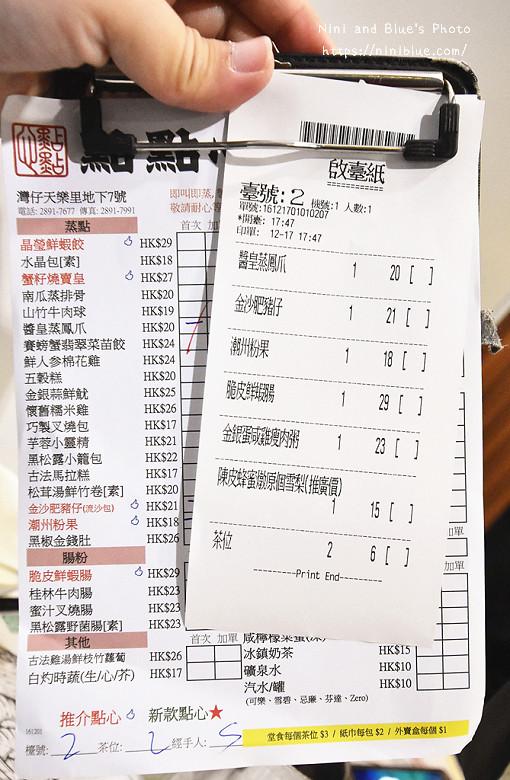 香港港式飲茶餐廳點點心07