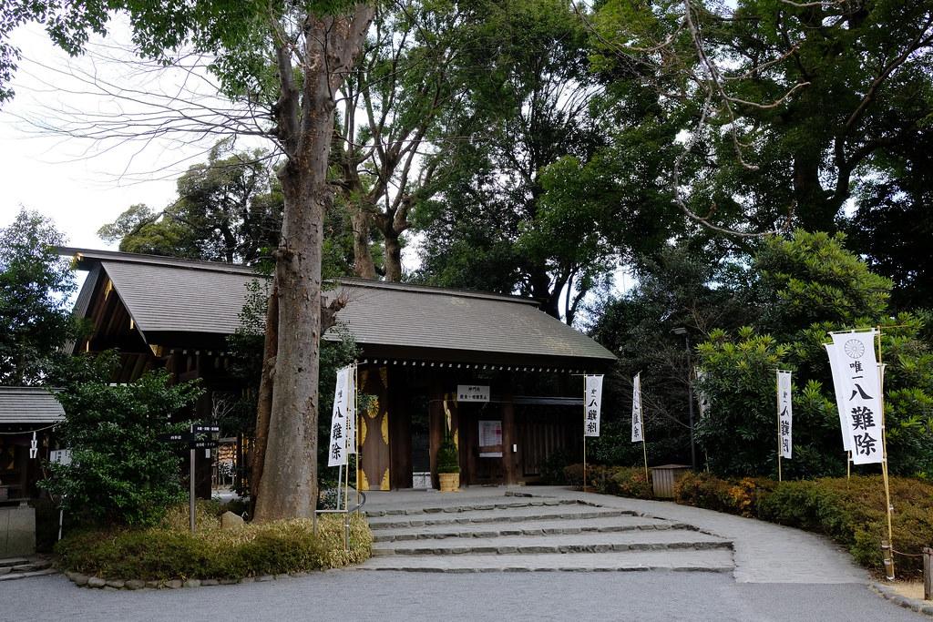 asagaya-myojin