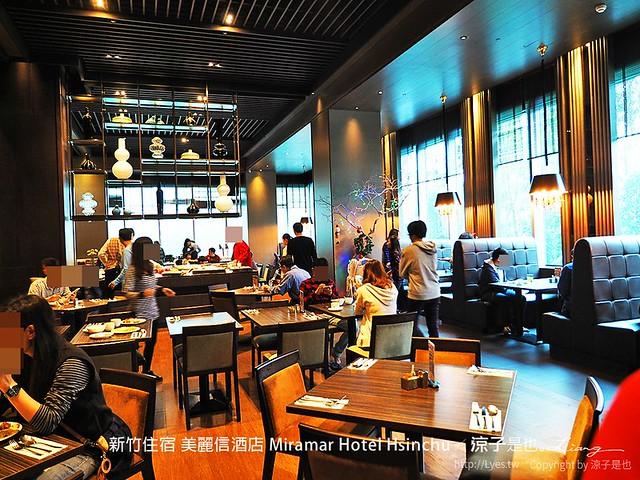 新竹住宿 美麗信酒店 Miramar Hotel Hsinchu 38