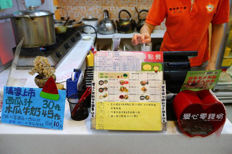 HELLO,KITTY火鍋,兩披索靚鍋,火鍋燒烤吃到飽︱火鍋︱燒烤 @陳小可的吃喝玩樂