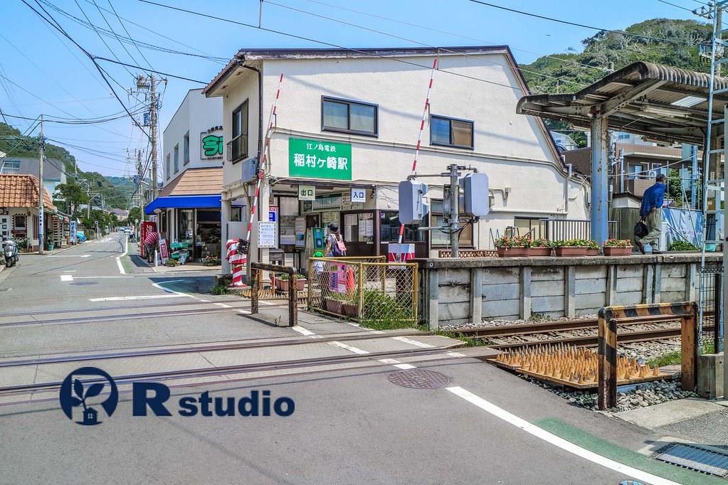 江ノ電「稲村ケ崎」