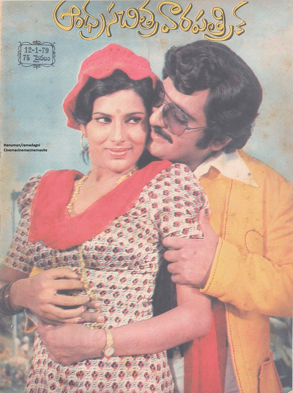Chandramohan and Sripriya